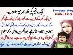 Ek Yateem ki Dokh bhari kahani | Sad story | Heart touching story | emotional story | @14 Sitaray - YouTube
