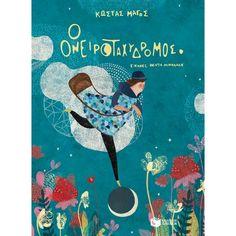 Ο ονειροταχυδρόμος Books, Movie Posters, Kids, Art, Young Children, Art Background, Libros, Boys, Film Poster