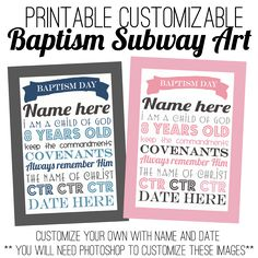 baptism subway art-can customize name