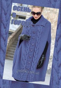 Crochet Coat, Knitted Poncho, Knitted Shawls, Crochet Clothes, Arm Knitting Tutorial, Poncho Coat, Sweater Cape, Knit Picks, Knit Fashion