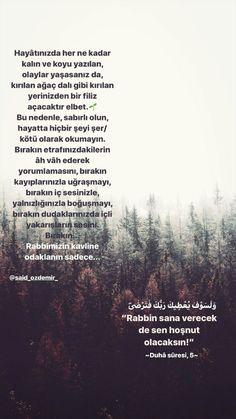 Allah Islam, Arabic Words, Islamic Quotes, Cool Words, Sayings, Argo, Pictures, Amigurumi, Instagram Tips