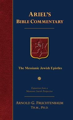 The Messianic Jewish Epistles: Hebrews, James, First Peter, Second Peter, Jude. Hmmm, need to find this one on eBay too.