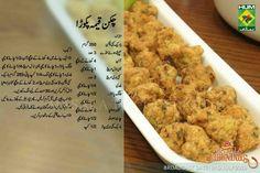 chicken keema pakora by masala mornings shireen anwar ramzan urdu Chicken Keema Pakora Ramzan Urdu Recipe   Shireen Anwar