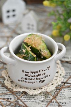 やみつきおかかきゅうり【作りおき】 by 鈴木美鈴 「写真がきれい」×「つくりやすい」×「美味しい」お料理と出会えるレシピサイト「Nadia | ナディア」プロの料理を無料で検索。実用的な節約簡単レシピからおもてなしレシピまで。有名レシピブロガーの料理動画も満載!お気に入りのレシピが保存できるSNS。