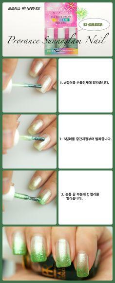SunnyGlam gradation #13 Green Glam Nails, Fancy Nails, Love Nails, Pretty Nails, Nail Polish Designs, Nail Art Designs, Toe Nail Art, Nail Nail, Beauty Tutorials