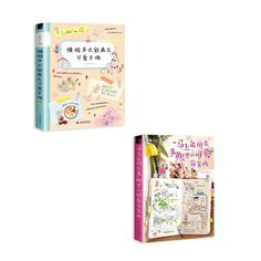 See related links to what you are looking for. Crayon, Portable, Bujo, Books, Art, Planner Organization, Calendar, Chinese, Livres