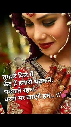 Tumare dil me Hindi Shayari Love, Hindi Quotes, Quotations, Qoutes, Love Quates, True Love, Shayri Life, Filmy Quotes, Shiva Photos