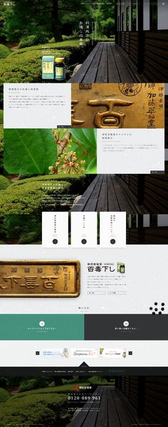 和漢処方の便秘薬|翠松堂製薬「百毒下し」 Web Ui Design, 2020 Design, Love Design, Layout Design, Layout Site, Japan Design, Ui Web, Type Setting, Graphic Design Inspiration
