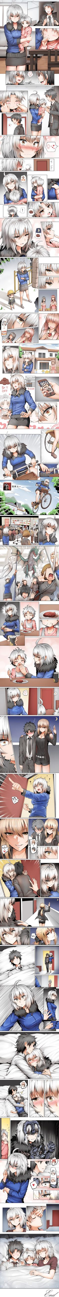 Mama Jeanne Alter is quite the overprotective and jealous mother~ But still a good mother in the end! {Artoria Pendragon Alter [Saber], Fujimaru Ritsuka and Jeanne Alter [Avenger] (Fate/Grand Order)} - 9GAG