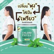 Clorofila Cloro Mint natureza Fibra 100% com L-carnitina Suplemento desintoxicação.