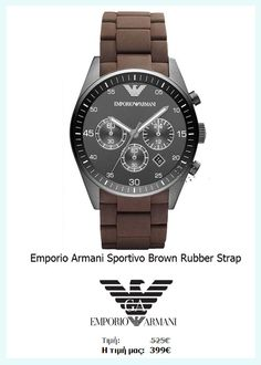 01d9449bada Emporio Armani Sportivo Brown Rubber Strap Δείτε όλες τις λεπτομέρειες εδώ  http   www