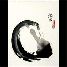 Meredith W. McPherson | Zen Enso series - Infinite Wave Enso, 2010 - Chinese ink on Xuan paper
