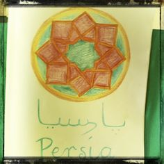 Waldorf ~ Ancient Persia ~ Title Page ~ main lesson book