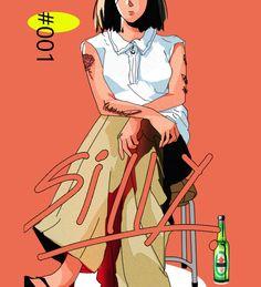 #주집#일러스트#레트로 Manga Illustration, Aesthetic Anime, Cute Art, Disney Characters, Fictional Characters, Artsy, Photo And Video, Disney Princess, Retro