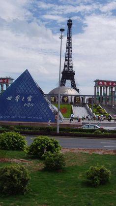 #Shenzhen, Theme Park, China, Asian, Geography, Modern, City, Tourist Spots,