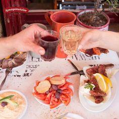 🏡 Στο στέκι σου, η ρουτίνα και οι γοργοί ρυθμοί μένουν έξω. Εδώ, ο χρόνος σταματά…'Άλλωστε η ευτυχία δεν θέλει πολλά… Μεζέ, κρασί, καλή καρδιά και παρέα όπως παλιά!Xrisimopolion Tacos, Mexican, Ethnic Recipes, Food, Meals, Yemek, Eten