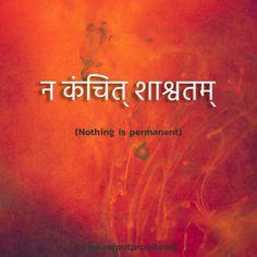Hinduism Quotes, Sanskrit Quotes, Sanskrit Mantra, Sanskrit Tattoo, Sanskrit Words, Krishna Quotes, Hindi Tattoo, One Word Quotes, Words Of Wisdom Quotes