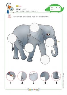 조건 관찰 - 알맞은 부분을 찾아요 11 Educational Games For Kids, Kids Learning Activities, Brain Activities, Nursery Worksheets, Worksheets For Kids, Animal Activities, Infant Activities, Quiet Book Templates, Transitional Kindergarten