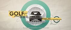 FAW-VW Golf History & Culture 2013 on Vimeo