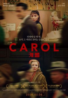 Watch Carol full HD movie online - movies, series online, New York, a department-store clerk who dreams of a better life falls for an older, married woman. Rooney Mara, Hd Movies Online, 2015 Movies, Movies 2019, Cate Blanchett, Series Lgbt, Tv Series, Movies To Watch, Good Movies