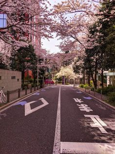 "日本 on ""Spring in Japan Aesthetic Japan, Japanese Aesthetic, City Aesthetic, Travel Aesthetic, Japanese Style, Japanese Fashion, Japanese Food, Japanese Art, Aesthetic Backgrounds"