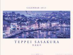Sasakura Teppei 2013 Calendar