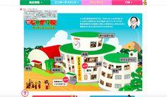 http://www.calbee.co.jp/jagarico/fansite/