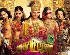 Mahabharatha Arjuna khrisna