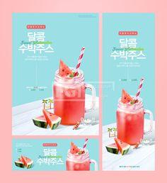 Xbanner Design, Cafe Design, Fast Food Advertising, Craft Fair Table, Cafe Posters, Beer Poster, Beer Art, Promotional Design