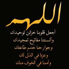 اللهم آمين.. ♣