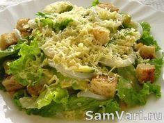 салат с авокадо, кальмарами и сыром
