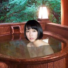 Kawaii Girl, Beautiful Asian Women, Asian Woman, Beauty Women, Asian Beauty, Actors & Actresses, Cool Girl, Japan, Lady