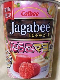 Calbee Potato Jagabee Cod roe Mayonnaise Stick Cup snacks limited Japan Japanese #Calbee