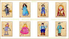 Kids And Parenting, Storytelling, Fairy Tales, Kindergarten, Projects To Try, Blog, Fairytail, Kindergartens, Blogging