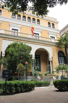 Museo Sorolla, ubicado en la que fue casa y estudio del pintor. Madrid. Valencia, Beach Scenes, Study Abroad, Places To Go, Spain, Villa, Mansions, Architecture, House Styles