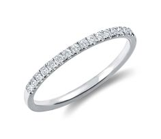 Petite Cathedral Pavé Diamond Ring in 14k White Gold   #Jewelry #Sparkle #Style