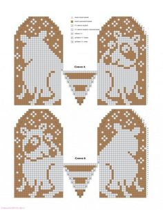 Graph Only.easy enough to figure out Knitting Charts, Knitting Stitches, Knitting Socks, Hand Knitting, Knitting Patterns, Beaded Cross Stitch, Crochet Cross, Cross Stitch Patterns, Knitting For Kids
