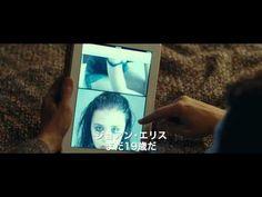 映画『アクトレス~女たちの舞台~』予告編 - YouTube