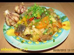 Горячие блюда из мяса со
