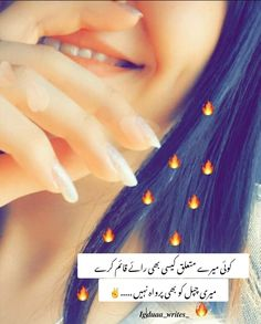 Attitude Quotes For Girls, Girl Attitude, Girl Quotes, Me Quotes, Urdu Funny Quotes, Poetry Quotes In Urdu, Qoutes, Taunting Quotes, Birthday Quotes For Best Friend