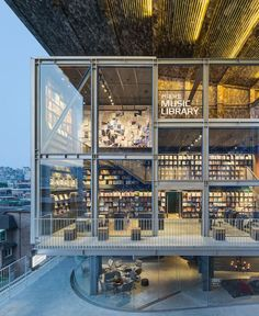 Architecture Discover Seoul - Music library understage - Cahier de Seoul Music library - Seoul by architect Choi moon-gyu Public Library Design, Library Cafe, Modern Library, Music Library, Class Library, Architecture Renovation, Public Architecture, School Architecture, Architecture Design