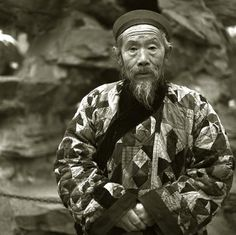 A Taoist Monk Wearing Patchwork Clothes, Beijing 1994 Liu Zheng Gelatin Sliver Print, 46 x Edition 37 x Edition 2007 Ancient Greek Architecture, Cultural Architecture, Gothic Architecture, Peking, Eastern Philosophy, Documentary Photography, Outdoor Art, Chinese Culture, Animal Design
