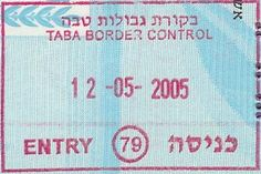 Priorities, Passport, Israel