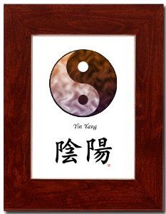 5x7 Red Mahagony Frame with Yin Yang (Brown/Brown) and Calligraphy by Oriental Design Gallery. $31.95. Place on Wall or Desk. Easel and hangers included. Wall Hangers must be installed by customer. Instructions included. Each print is mounted on acid-free mat board by using acid free adhesive. Made in USA. Frame is made of eco-friendly composite wood materials. This is a Yin Yang Print with traditional Chinese Calligraphy. These prints are created by using the fin...