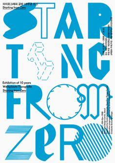 Werkplaats Typografie - Werkplaats Typografie - 2008 #MyArtInstitute