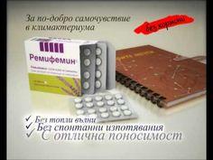 Ремифемин Alternative