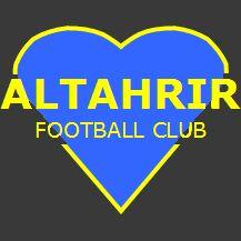 FC Al Tahrir (Eritrea) #FCAlTahrir #Asmara #Eritrea (L22562)