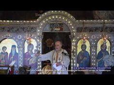 Ο Άπιστος που πατούσε την εικόνα του Χριστού - YouTube Youtube, Blog, Blogging, Youtubers, Youtube Movies