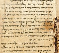 ISAIAH 52:13 – 53:9 from the Great Scroll of Isaiah found in the caves of Qumran.