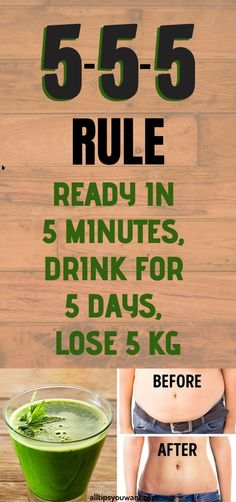 RULE: READY IN 5 MINUTES, DRINK FOR 5 DAYS, LOSE 5 KG Nature has always been the best pharmacy with whose help we can fight a huge number of diseases, but also lose some weight. The best example for the power of nature can be seen in the rule. Hair Growth Home Remedies, Home Remedies For Acne, Natural Home Remedies, Herbal Remedies, Health Remedies, Lose Weight, Weight Loss, Water Weight, Healthy Tips
